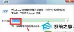 win10系统iE收藏夹出错没办法收藏网页的解决步骤