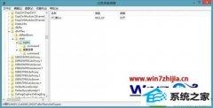 win10系统玩帝国时代3出现initialization failed的还原步骤