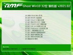 雨林木风Windows10 专业装机版32位 2021.02