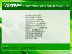 雨林木风Win7 64位 精简装机版 2020.11